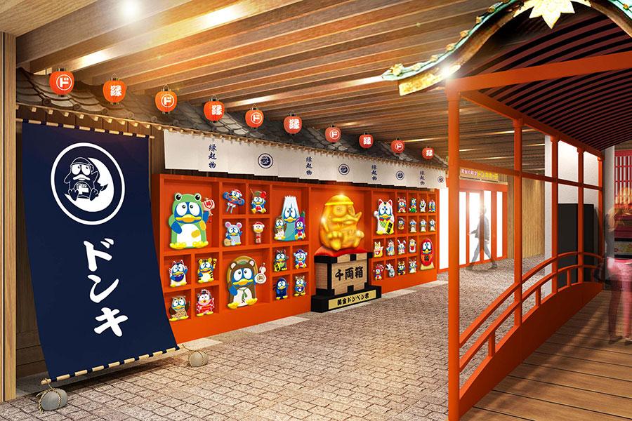 新設した待ち合い場は日本古来の縁起物を並べて和装スタイルに