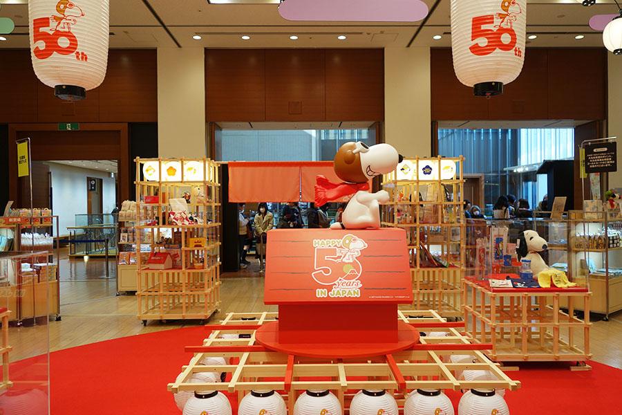 『PEANUTS 日本上陸50周年記念 ありがと祭』会場の中心には、上陸50周年を祝う「お祝いやぐら」