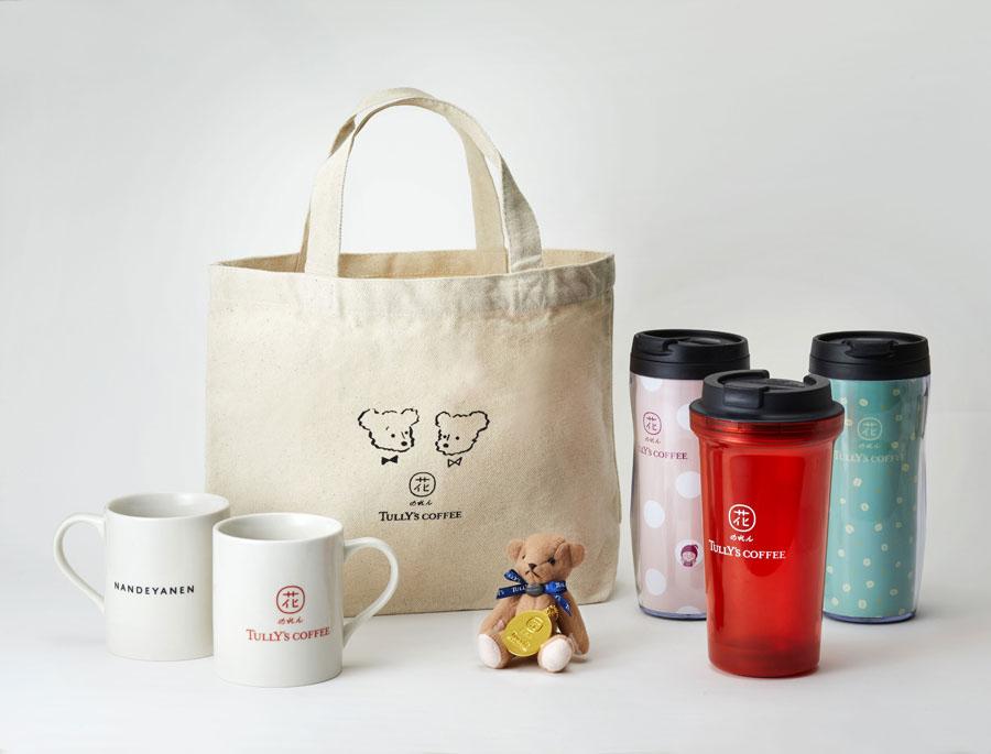 「NANDEYANENマグ」や「花のれんタリーズコーヒー」など店舗限定グッズ