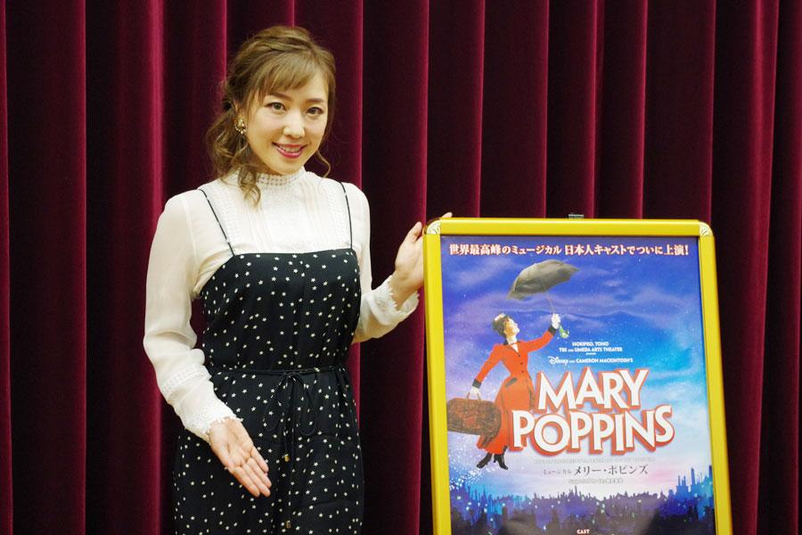 ミュージカル『メリー・ポピンズ』に出演する平原綾香。「これからも、いい音楽をしっかり届けられるようになりたい」
