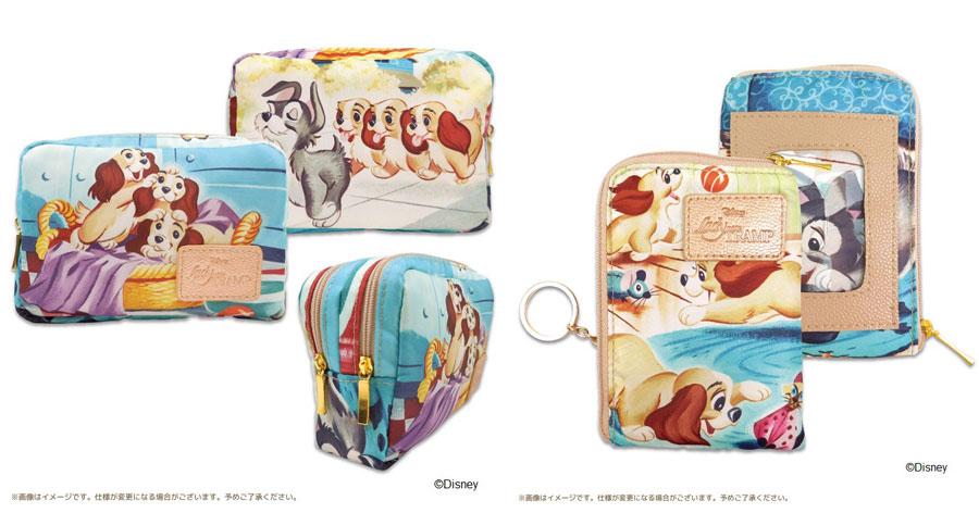 『わんわん物語』シリーズの2ポケットポーチ1836円、ICカード&キーケース1404円