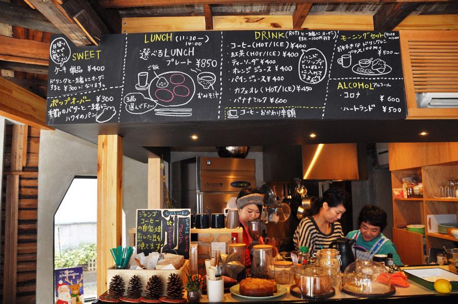 千鳥文化運営責任者・小西小多郎さんが「11月23日のオープン以来、同じおかずが出たことが1度もない」と言うほどレパートリーは豊富