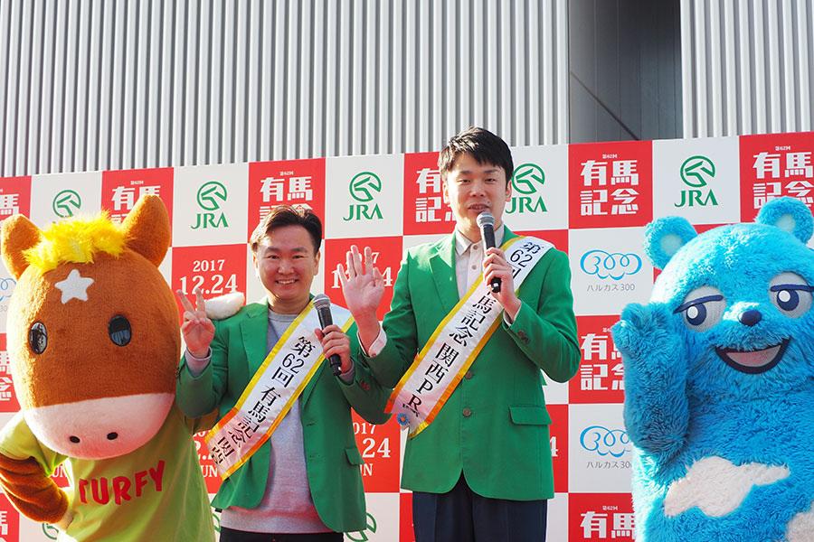 『有馬記念』関西地区PR隊長に就任したかまいたち(中央左から山内、濱家)(22日、大阪市内)