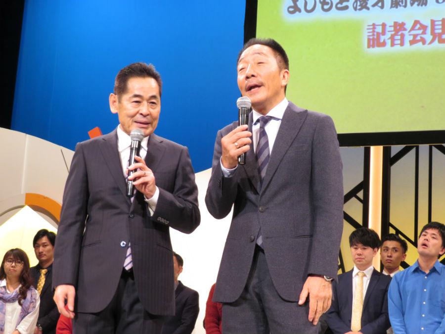 同協会の会長・副会長を務める中田カウス・ボタン