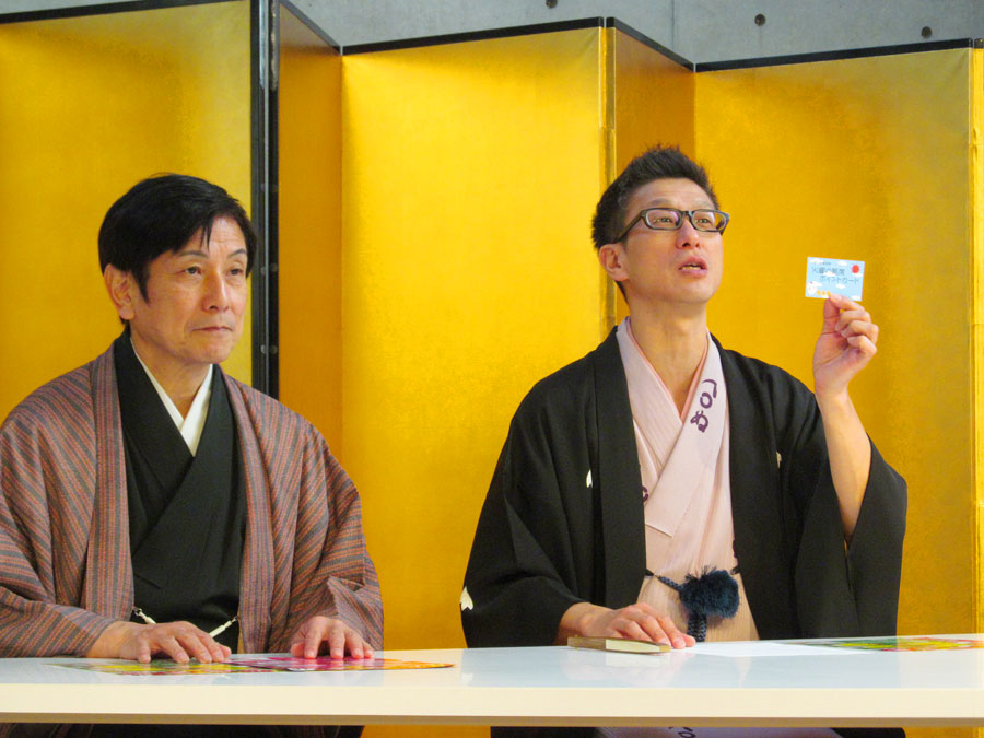 ポイントカードを手に説明する笑福亭銀瓶(右)と桂米團治