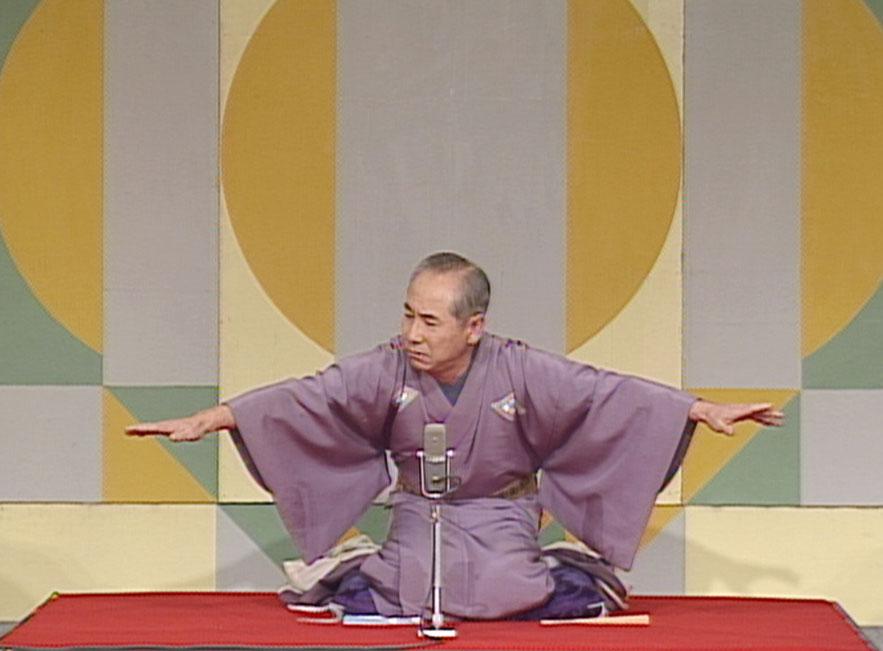 桂春團治「お玉牛」(1994年3月6日放送)は、2日に放送