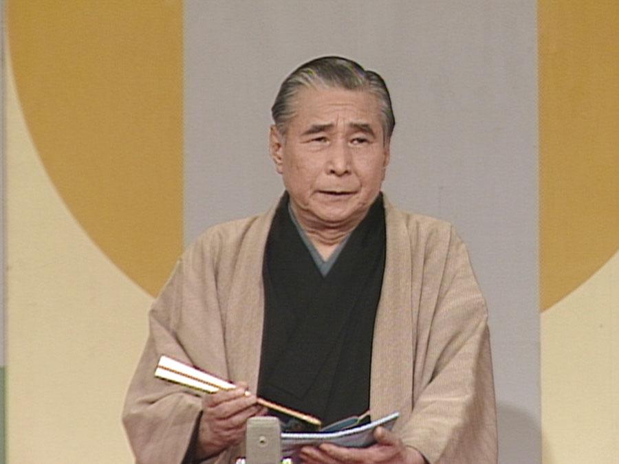 桂米朝「佐々木裁き」(1993年12月26日放送)は、桂春團治「お玉牛」とともに2日に放送