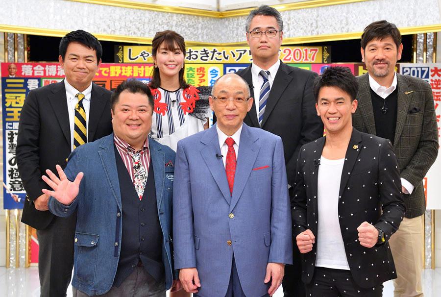 2度目のスポーツ内閣降臨の落合博満氏(前列中央)