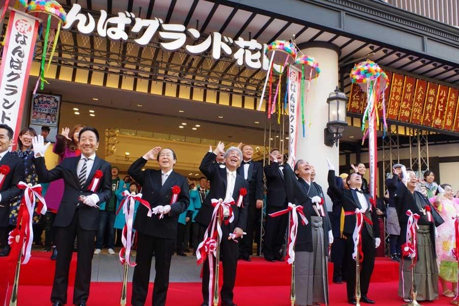 吉野会長(左から2番目)らと、お決まりの「いらっしゃ〜い」を決めた桂文枝(21日・なんばグランド花月)