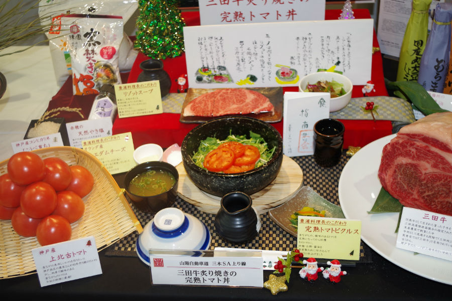 グランプリを受賞した山陽自動車道三木SA上り線の「三田牛炙り焼きの完熟トマト丼」