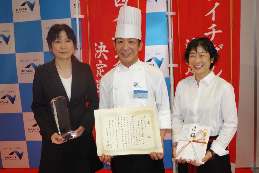 料理を担当した同社の豊橋光彦さん(センター)らグランプリを受賞したシンエーフーヅのスタッフ