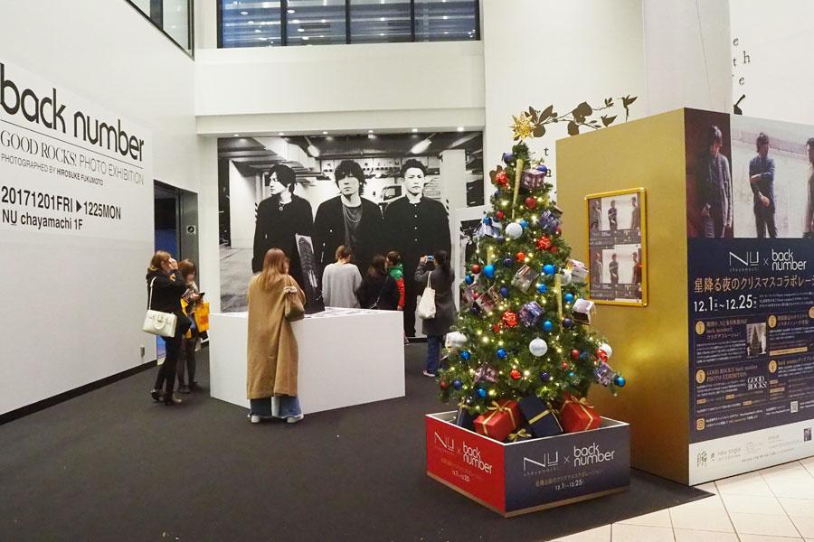 「NU茶屋町」1階コリドールプラザで開催されている写真展