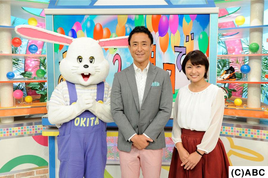 (左から)朝おき太、岩本計介(ABCアナウンサー)、川添佳穂(ABCアナウンサー)