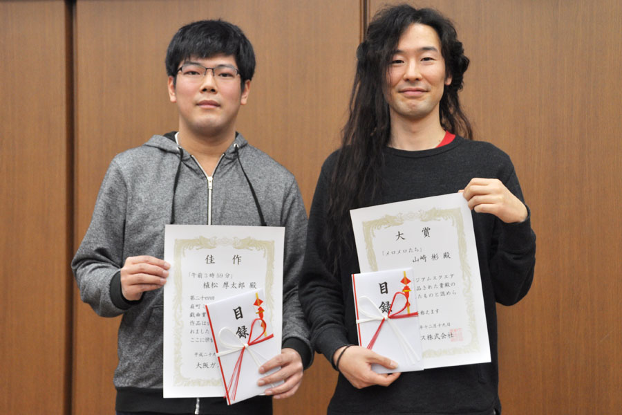 『メロメロたち』で主役のドラマーを演じた劇団員・植田順平(右)が山崎の代わりに授賞式に出席。左は佳作受賞の植松厚太郎(19日・大阪市内)