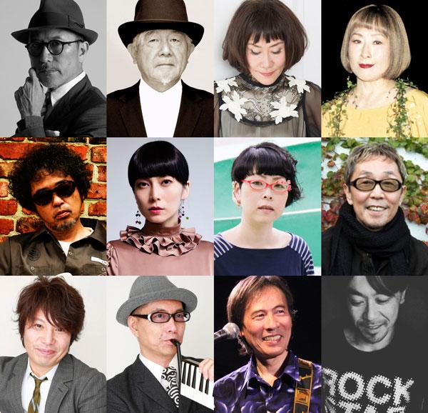 高橋幸宏、鈴木慶一、大貫妙子、矢野顕子、奥田民生、柴咲コウら豪華メンバーが集結