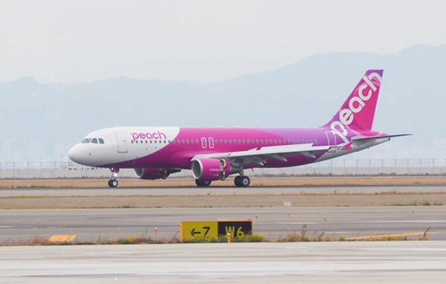 8日・14時42分に関西国際空港に到着した20号機