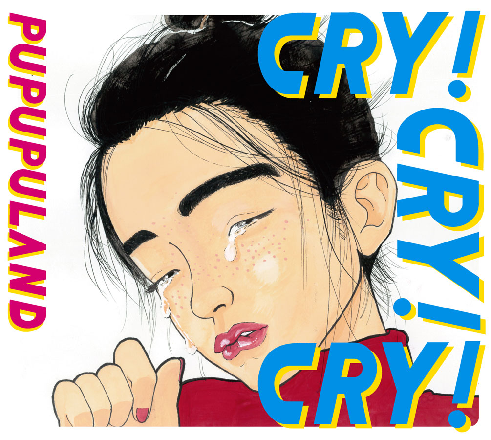 プププランド 3rdアルバム『CRY! CRY! CRY!』ジャケット写真