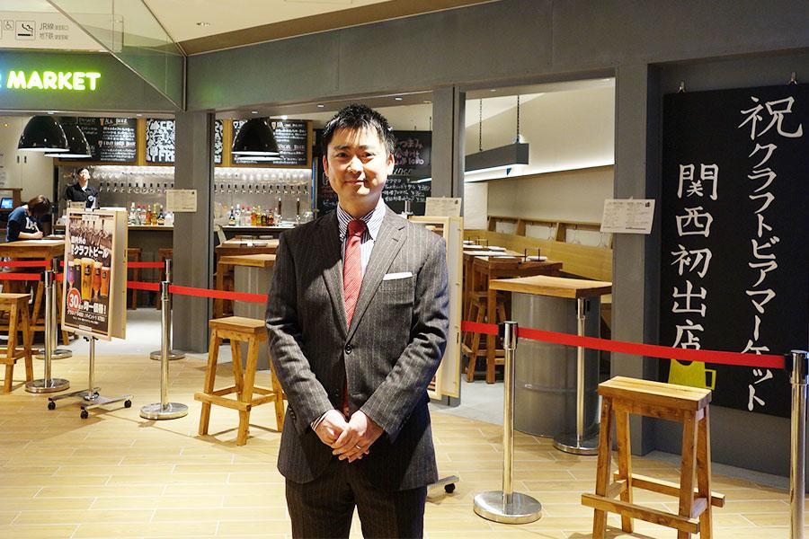 JR西日本SC開発・業態開発室室長の舟本 恵さん