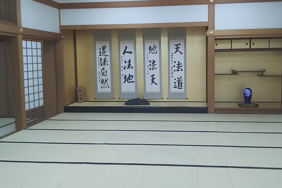 関西将棋会館「御黒書院」御上段の間