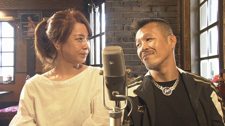 辰吉丈一郎と妻のるみさん。2人の関係はあべこべだが、その会話には夫婦愛が垣間見られる