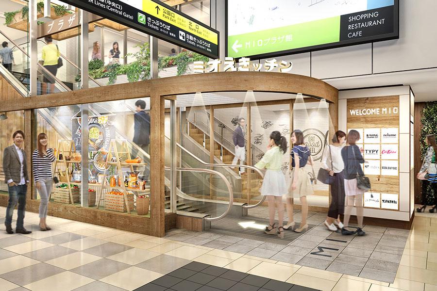 「天王寺ミオ」の新しい食のゾーン「ミオえきッチン」エントランスのイメージ