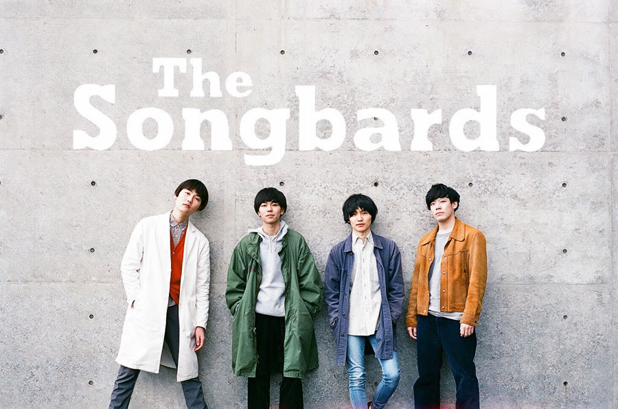 The Songbards(左から)岩田栄秀(dr&cho)、上野晄平(vo&gt)、松原有志(gt&vo)、柴田淳史(ba&cho)