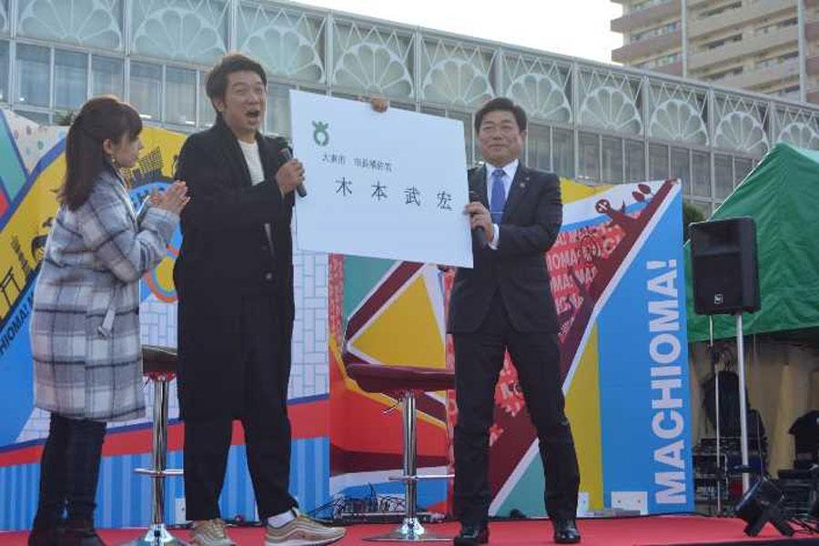 市長から特大名刺と委嘱状を受け取るTKO木本(2日・大東市)