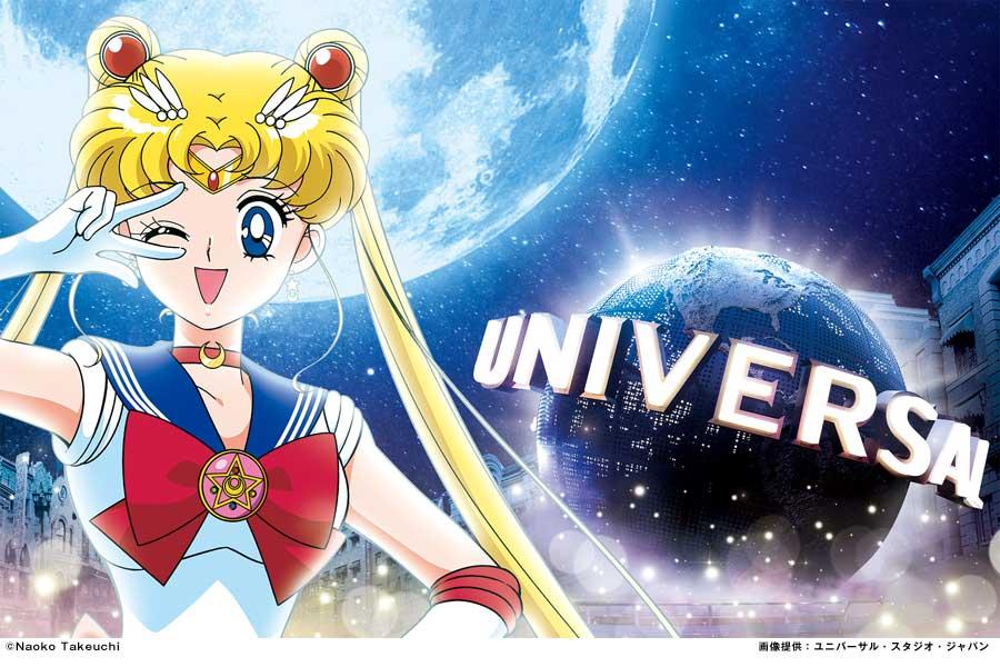 『美少女戦士セーラームーン・ザ・ミラクル 4−D』イメージビジュアル