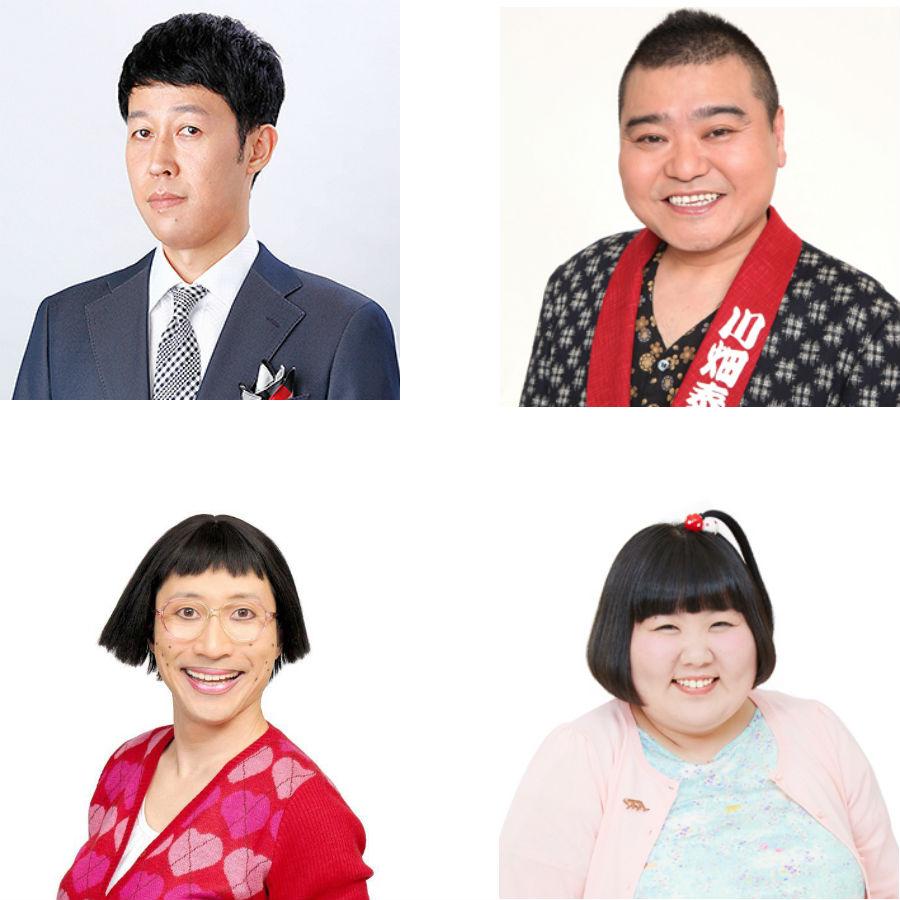 吉本新喜劇、9年ぶりに全国巡回ツアー | Lmaga.jp