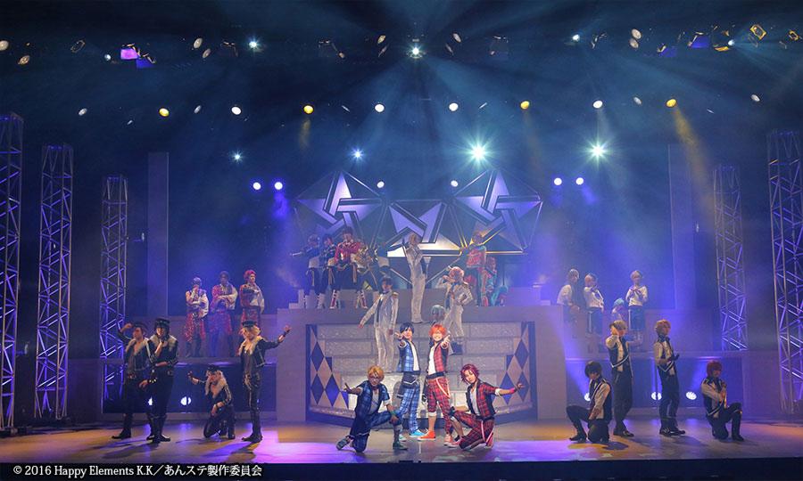 『あんさんぶるスターズ!オン・ステージ ~To the shining future~』大阪公演での様子