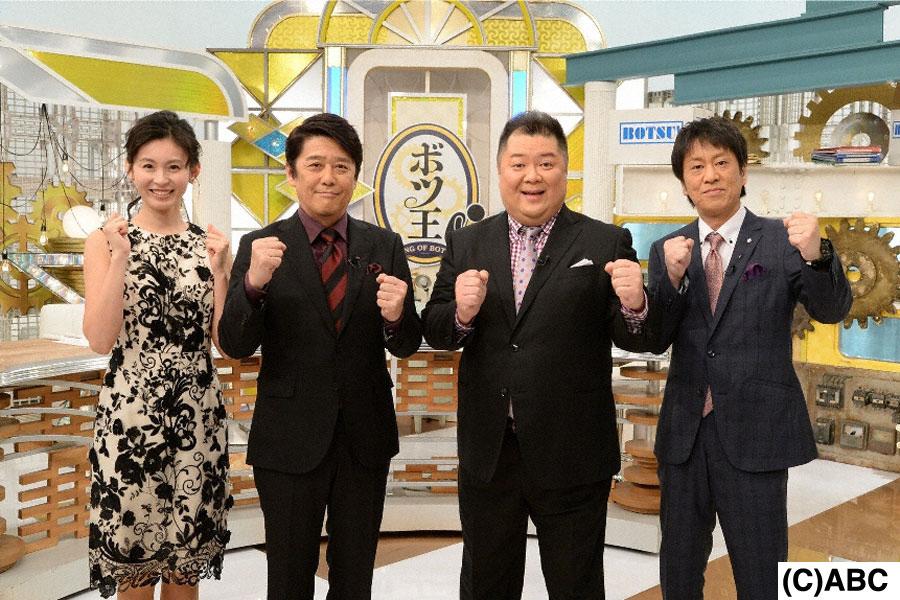 (左から)本仮屋ユイカ、坂上忍、ブラックマヨネーズ