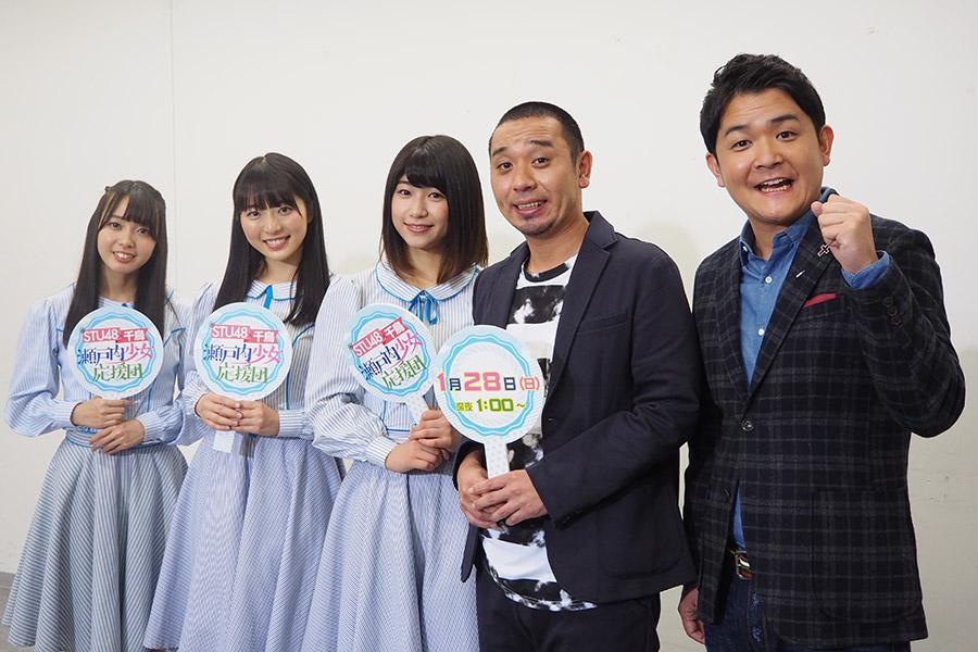 カンテレ特番『瀬戸内少女応援団』の囲み会見に応じたSTU48と千鳥