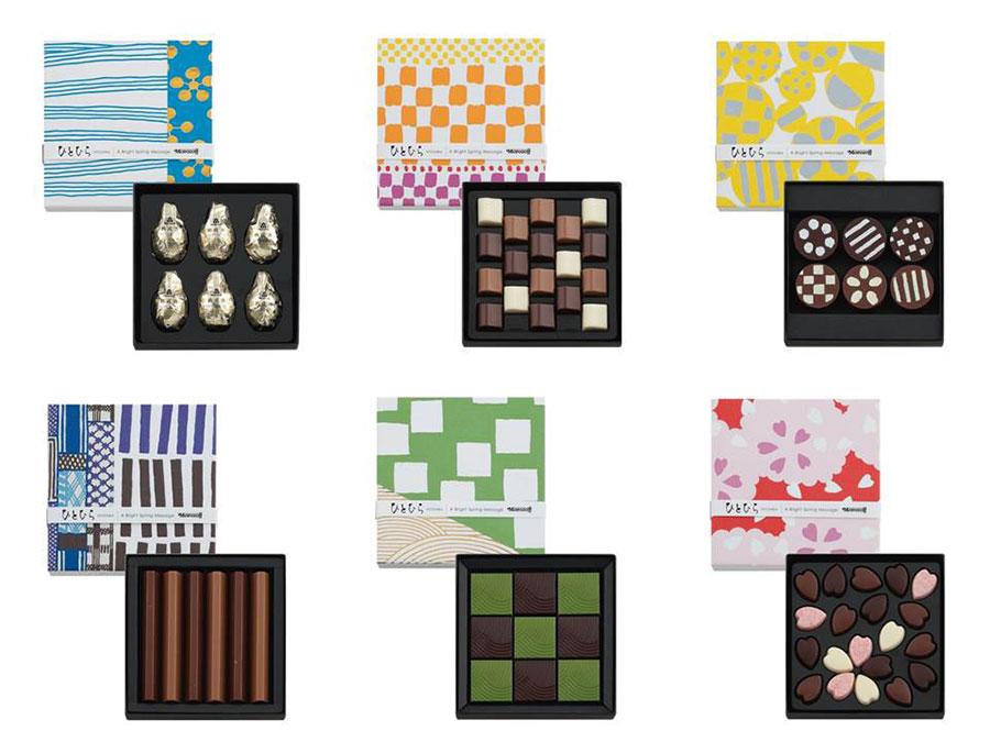 「うらら嬉々」「庭石」「爛漫」などのデザインがチョコレートに。パッケージ買いしたくなるビジュアル