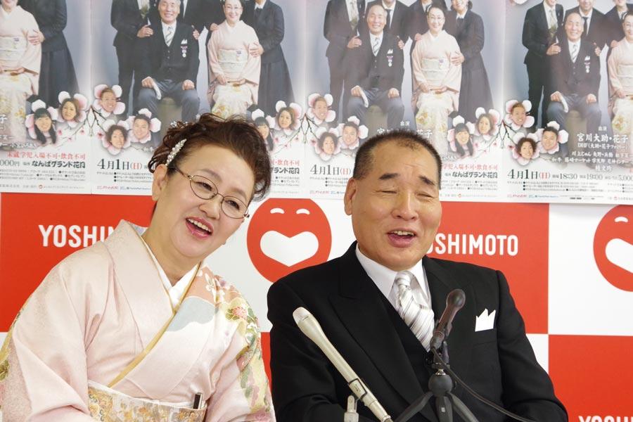 2人寄り添うように約40年間も夫婦漫才を続けてきた大助・花子