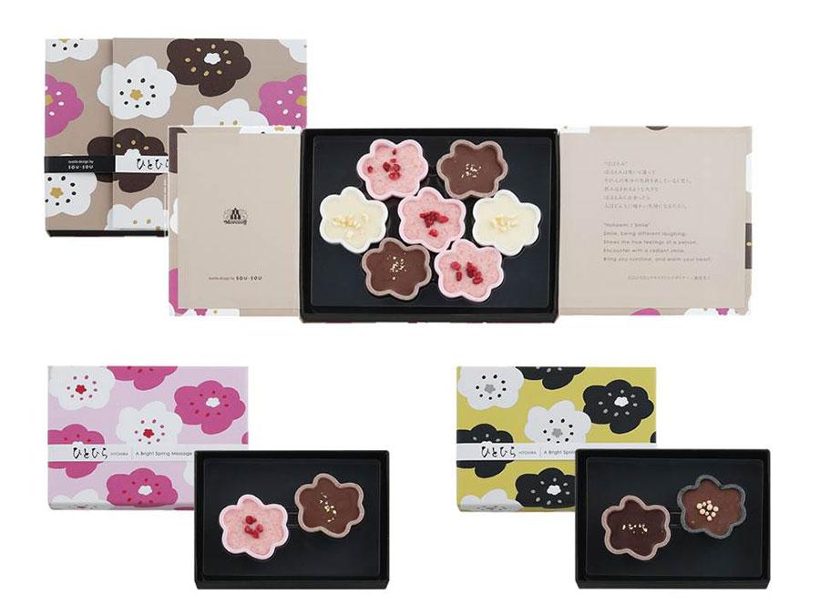「ひとひら」のほほえみシリーズは、7個入り1620円のほか、2個入り540円のセットも
