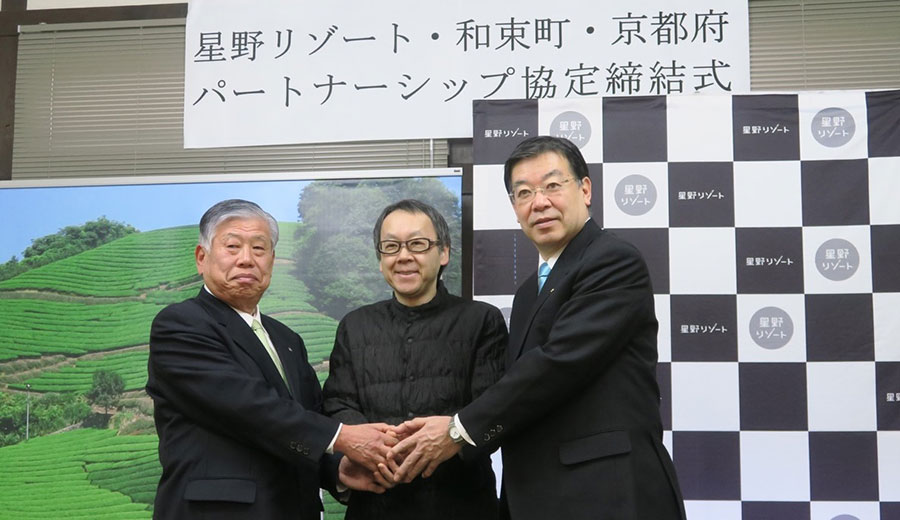 左から和束町長の堀忠雄さん、星野リゾート代表の星野佳路さん、京都府知事の山田啓二さん