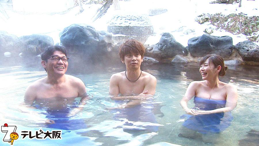 3人で一緒に入浴