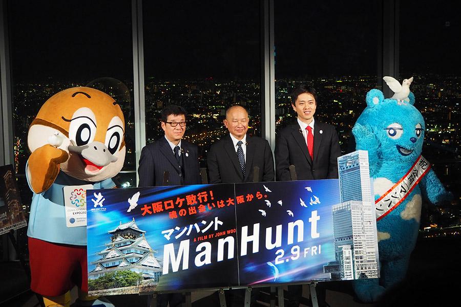 ロケがおこなわれた「あべのハルカス」にて、左から松井知事、ジョン・ウー監督、吉村市長(31日・大阪市内)