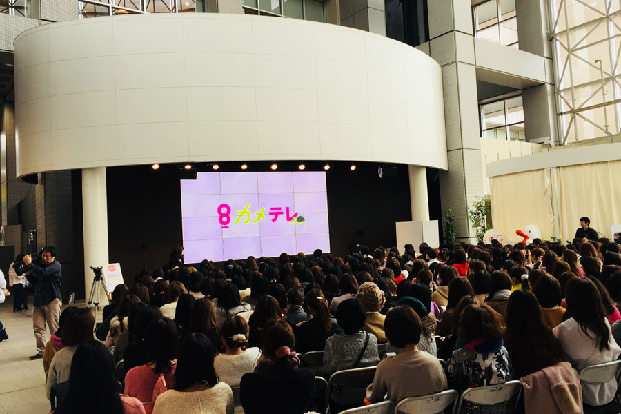 イベントには5000人を超える応募のなかから選ばれた300人のファンが集まった(23日、カンテレ本社)