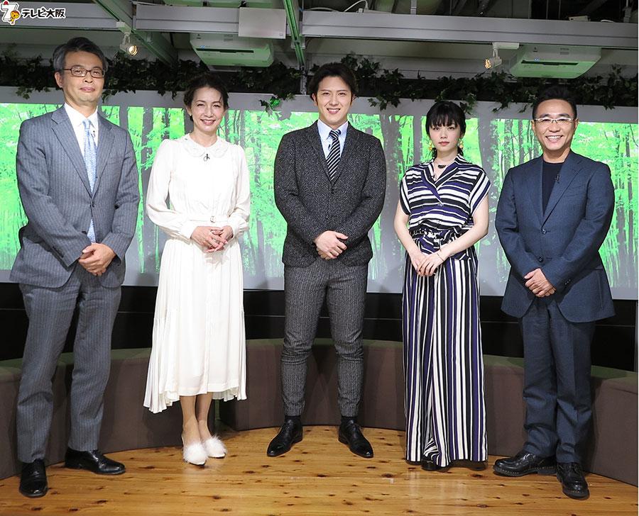 MCは尾上松也、渡辺真理。ゲストに八嶋智人、小芝風花が登場