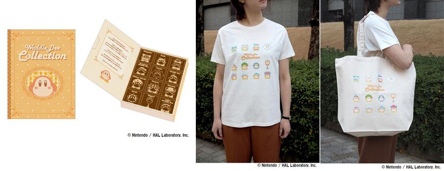 「ブックチョコレート」(1200円+税/キデイランド・エンスカイショップ限定)、「Tシャツ」(3000円+税)と「トート」(2500円+税)ともにキデイランド限定