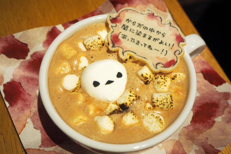 「邪エナガさんの常闇ココア」(961円)