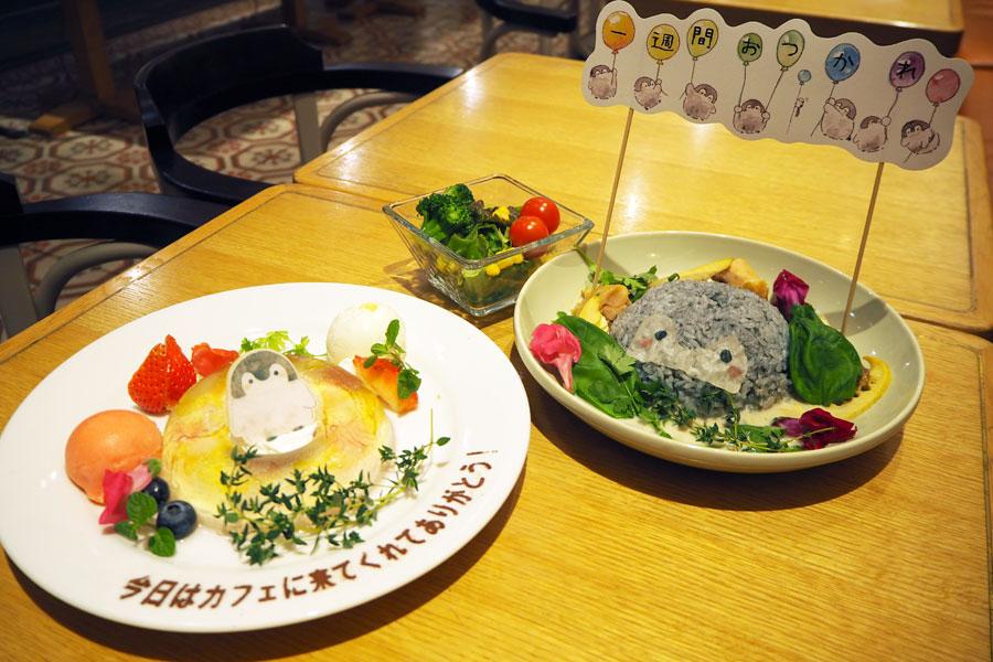 (左から)「コウペンちゃんのフラワーゼリー 今日は来てくれてありがとう!」(1717円)、「1週間おつカレー タイ風グリーンカレー」(1609円)
