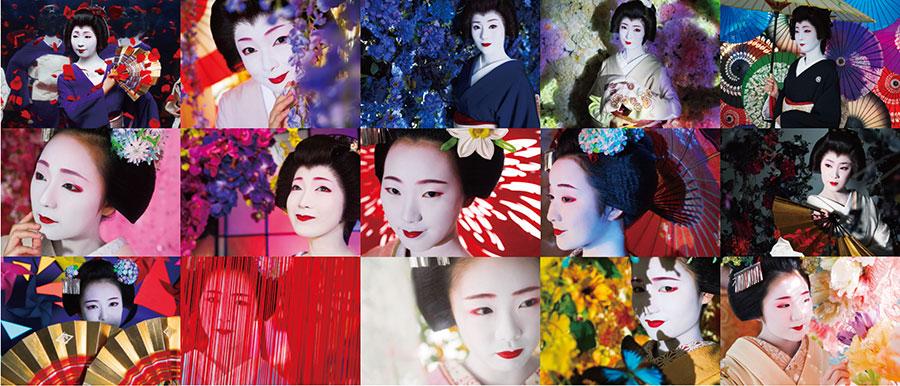 「15名の芸妓舞妓」Ⓒmika ninagawa, artbeat publishers