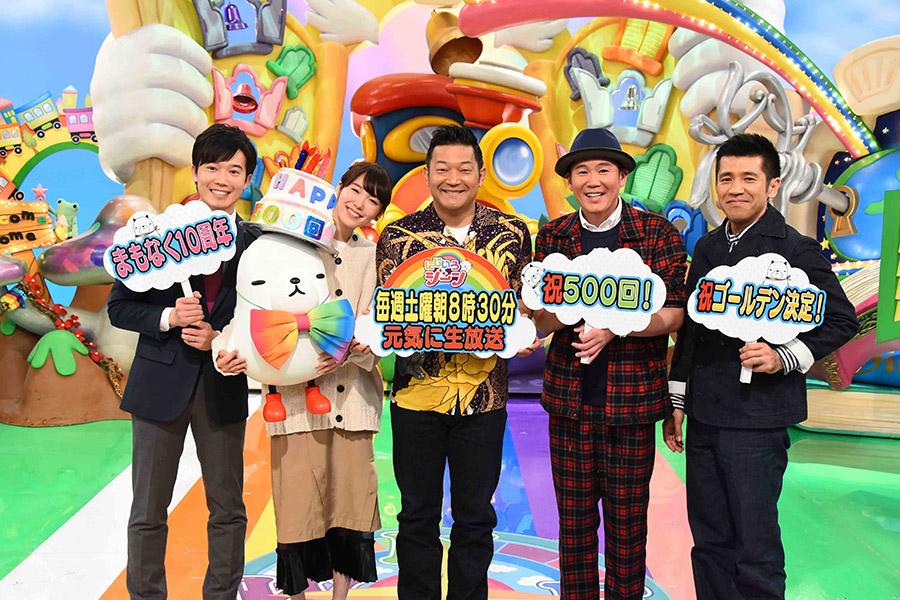 左から、川島壮雄アナウンサー、飯豊まりえ、山口智充、ガレッジセール(川田、ゴリ)