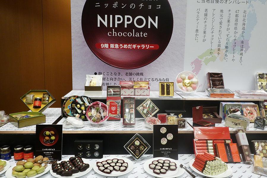 『ニッポンのチョコ』コーナーではレアな商品も多く、気軽な価格帯のものも多い