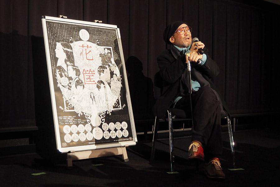 映画『花筐HANAGATAMI』大阪初日に舞台挨拶をおこなった大林宣彦監督