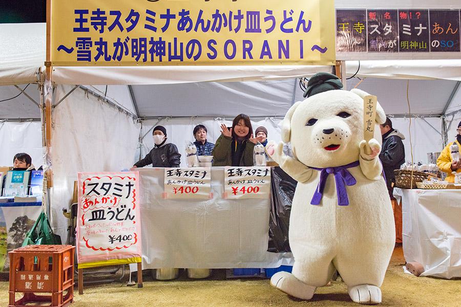 奈良県王寺町のゆるキャラ「雪丸」も登場、地元ブースに駆けつけた(26日・奈良市内)