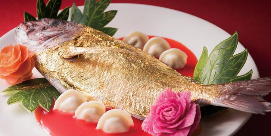 「金の祝い鯛 水餃子添え」のイメージビジュアル