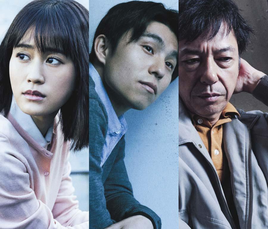 左から前田敦子、中尾明慶、板尾創路。人間が密かに抱いている欲望や孤独感を、過激なほど大胆な手法で描き出す三浦の作品。本作は、実に4年ぶりの新作書き下ろしとなる